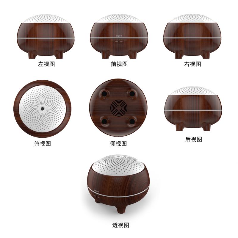 木纹香薰机细节图
